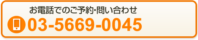 047-712-7467